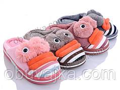 Обувь для дома Комнатные тапочки оптом от фирмы Lion(24-29)
