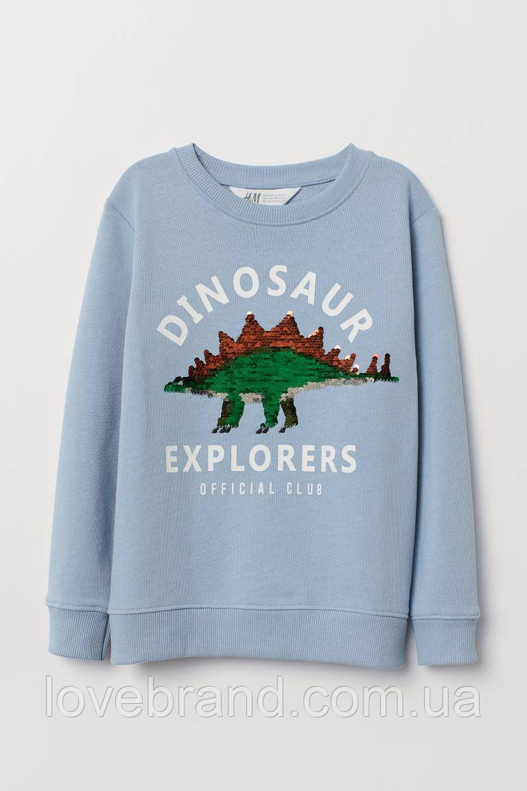 Свитшот для мальчика с динозавром из паеток от фирмы H&M