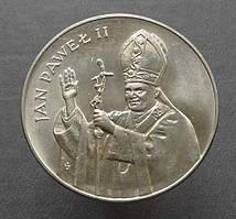 Польша 10000 злотых 1987 Папа Иоанн Павел ІІ - серебро