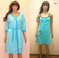 Женский халатик и ночная сорочка, для беременных и кормящих мам 44-54р.