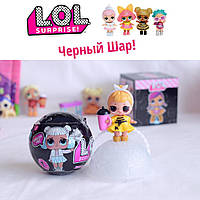 Куклы ЛОЛ Чёрный шар (7 серия)  LOL BLACK EDITION (шар 10 см). Кукла в шаре.