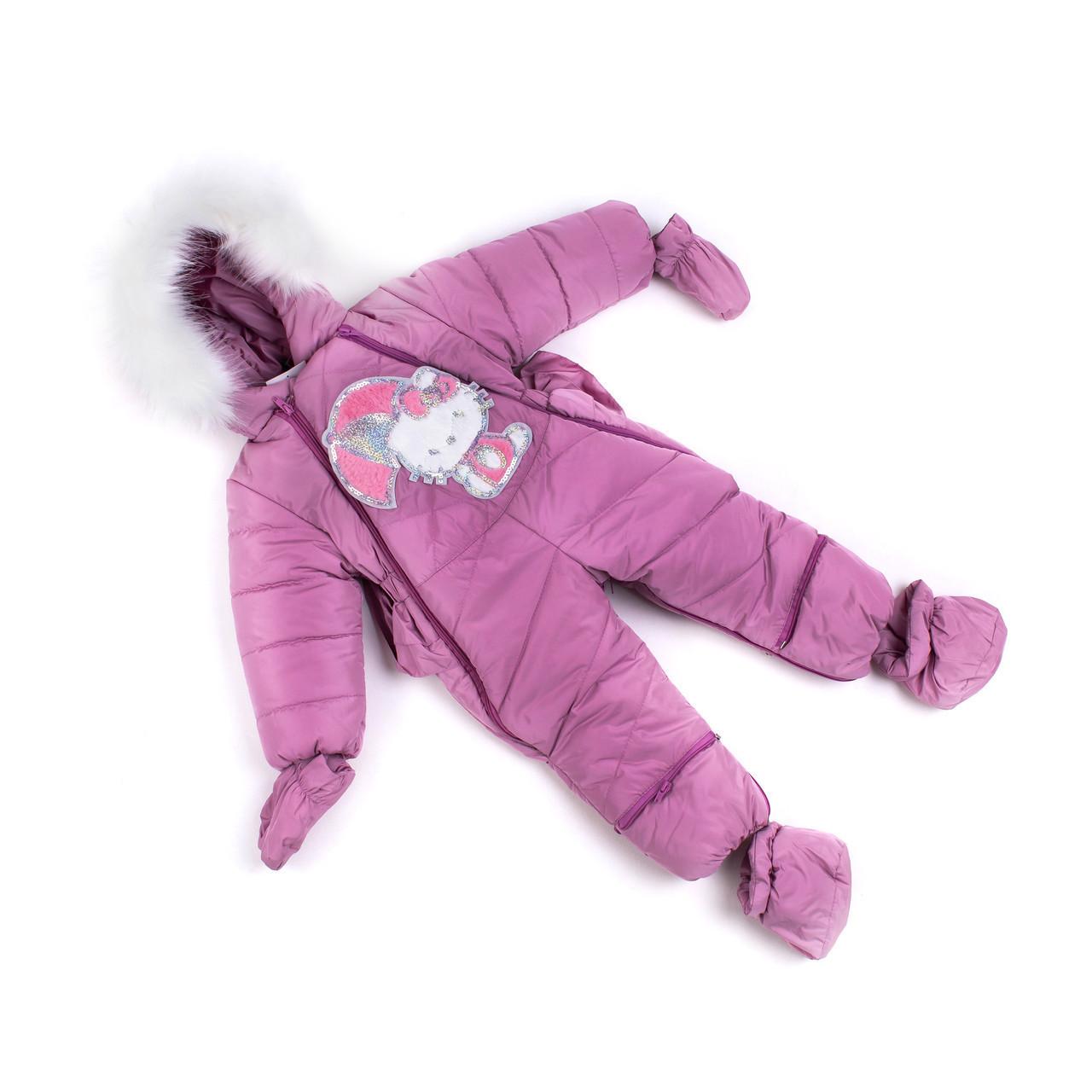 Детские зимние комбинезоны для новорожденных 74-86  сиреневый