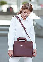Женская сумка для ноутбука и документом