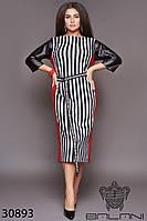 Платье элегантное батальное  -30893 с 48 по 62  размер (бн)