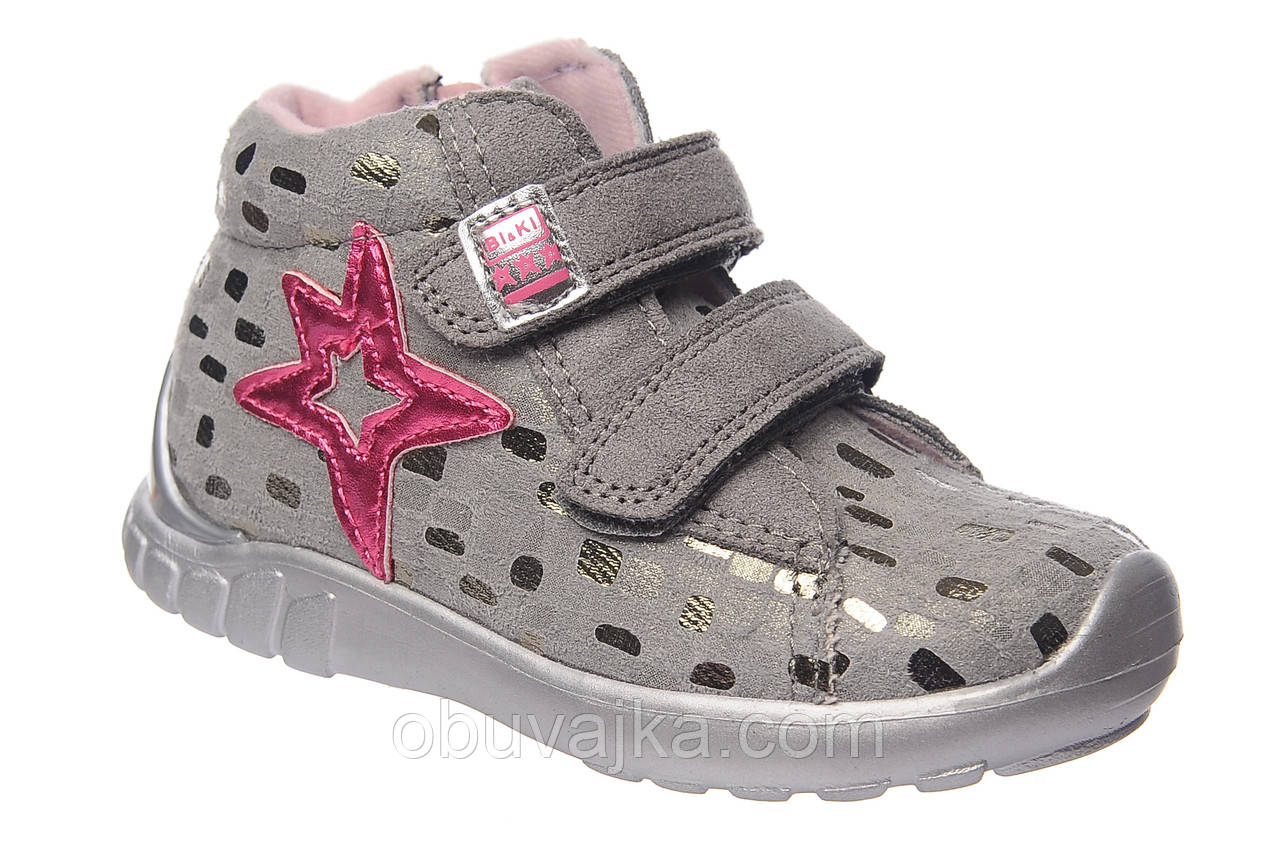 Демисезонная обувь оптом Ботинки от фирмы Tom m для девочек оптом(21-26)
