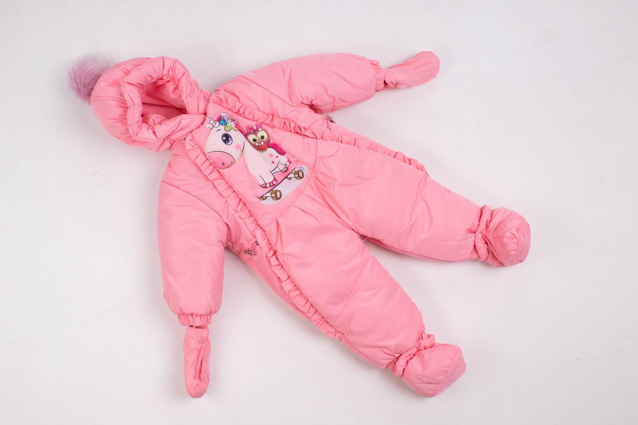 Зимние комбинезоны для новорожденных 74-86 розовый