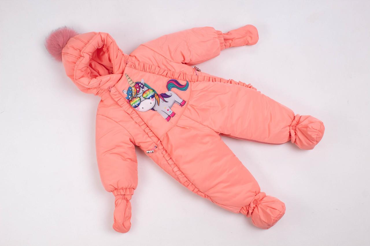 Зимний комбинезон трансформер для новорожденных 74-86 персиковый