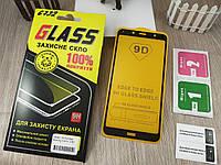 9D full glue защитное стекло для Xiaomi Redmi 7A (black) полная проклейка