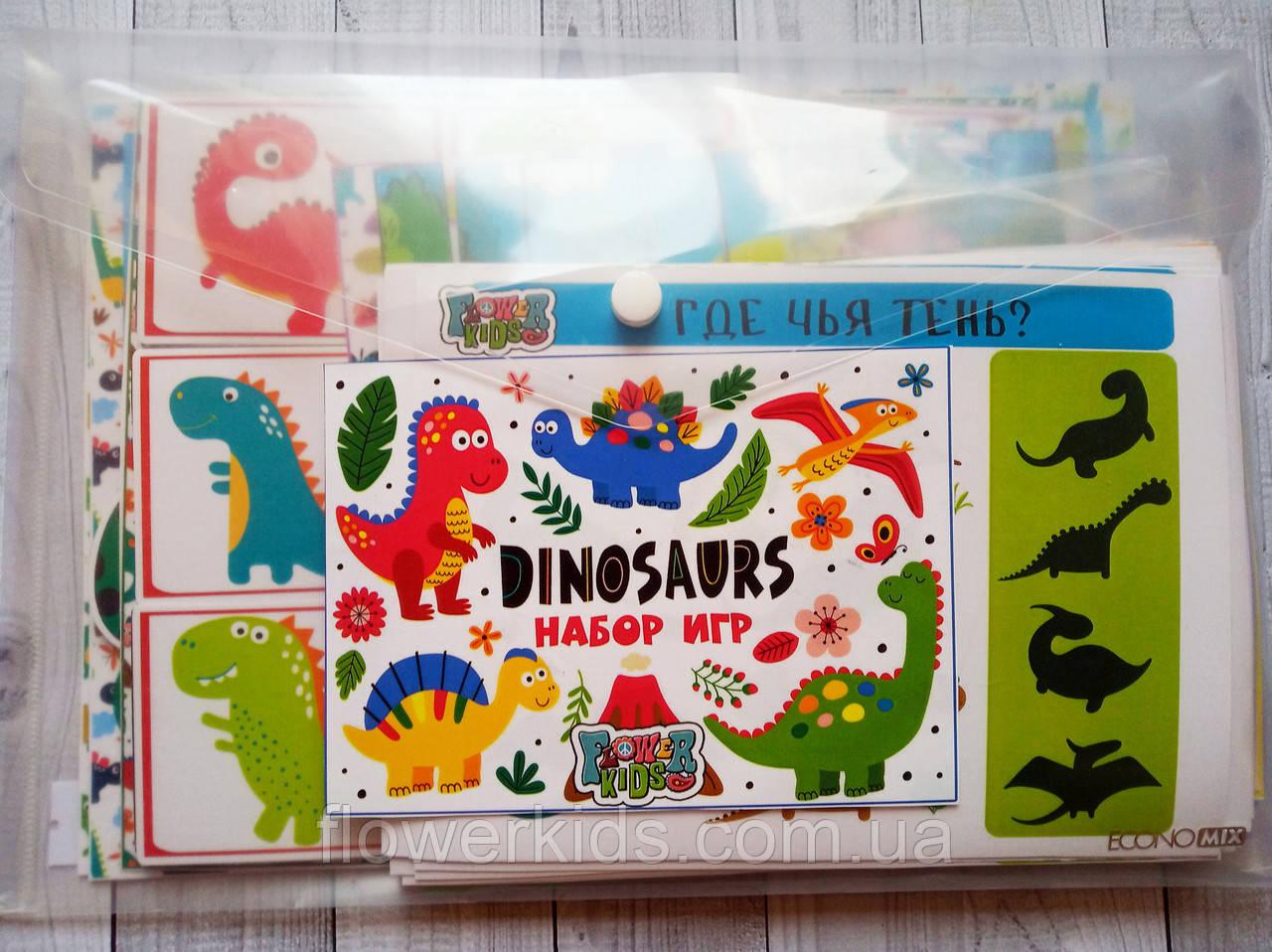 """Набор игр """"Динозавры"""""""