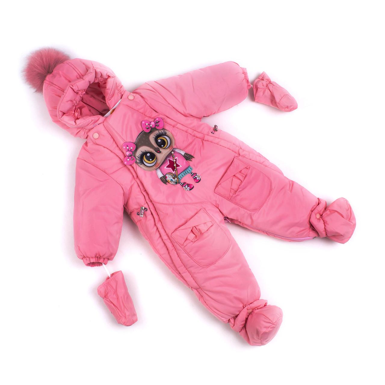 Комбинезоны для новорожденных зимние трансформер  74-86 розовый