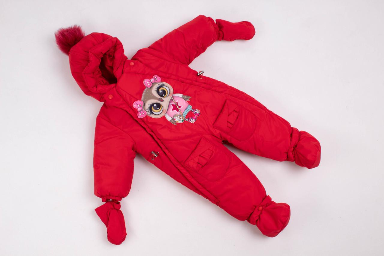 Детские зимние костюмы для новорожденных 74-86 красный