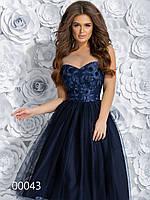 Платье миди с бюстье и пышной юбкой из шелка и гипюра, 00043 (Синий), Размер 44 (M)