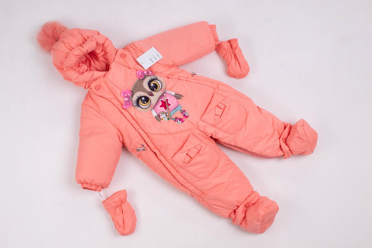 Зимние детские комбинезоны для новорожденных  74-86 персиковый