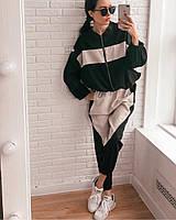 Женский спортивный  костюм. Цвет: чёрный с бежем, беж с чёрным