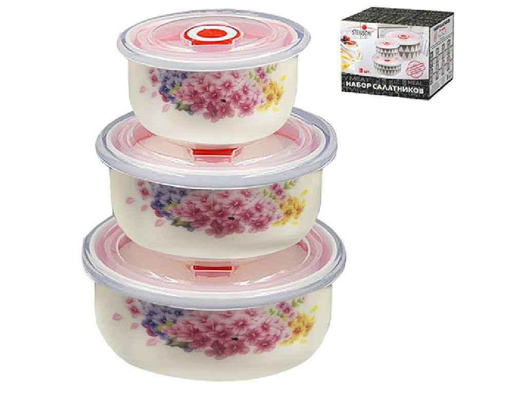 """Набор салатников 3 штуки (300/450/1000 мл) MC2701 MPH024298 """"STENSON"""""""