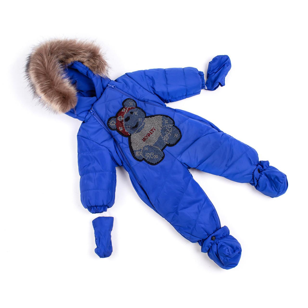 Зимние комбинезоны для новорожденных 74-86  электрик