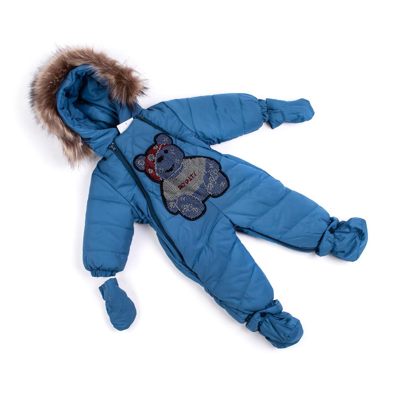 Детские зимние комбинезоны для новорожденных 74-86  Волна
