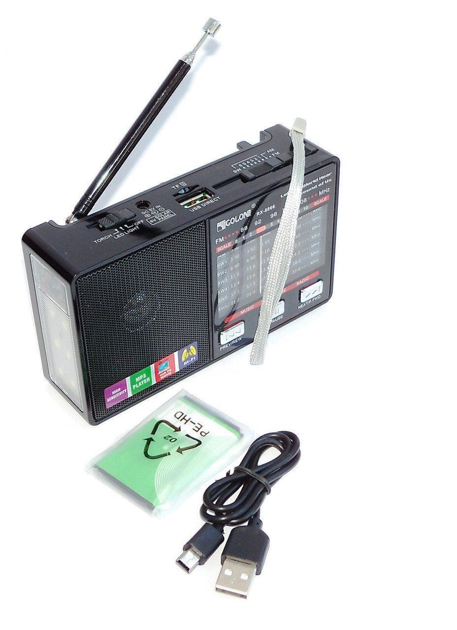 Радиоприемник Golon Rx-8866 Bt