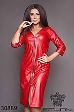 Платье элегантное батальное  30889- с 48 по 62  размер (бн)