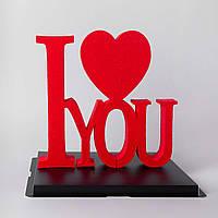 Подарочный сувенир I Love You - 140158