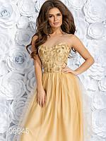 Гипюровое платье-бюстье с пышной юбкой ниже колен, 00045 (Золотистый), Размер 44 (M)