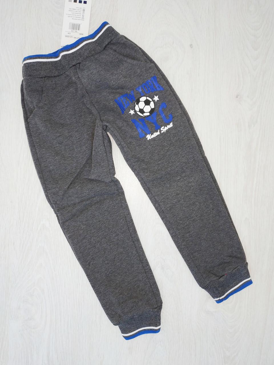 Спортивные брюки для мальчиков с начесом , Венгрия, Taurus, 104 рр., 6066,