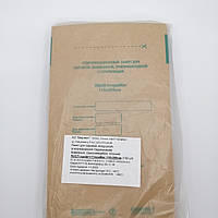 Крафт-пакет ПБСП - СтериМаг 115*200мм