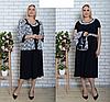 Сукня з гипюровым жакетом великого розміру, з 60 по 68 розмір
