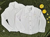 Блуза на девочку, длинный рукав, р. 122, белый