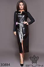 Платье  батальное  - 30884 с 48 по 62  размер (бн)