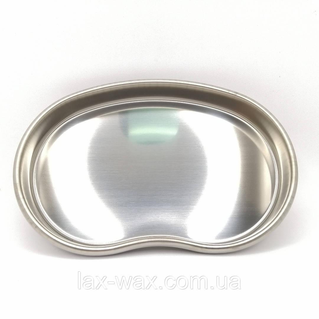 Лоток для инструментов металлический (16 см )