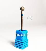 Насадка фреза алмазная для маникюра/педикюра синяя №83