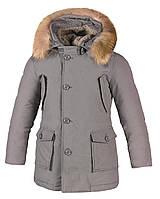 Детская куртка для мальчика Freedomday Италия IFRJB7002N-600 Серый