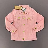 Куртка джинсовая розовая на девочку р.104 (4 года)