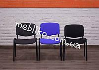 Стул  офисный ISO ( ИЗО) ткань, крашеный каркас