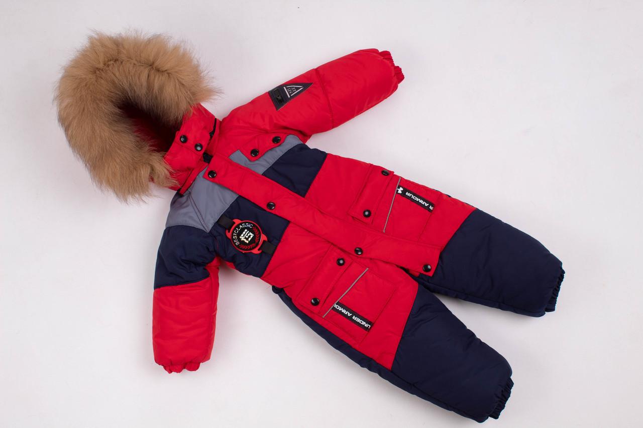 Зимний комбинезон для мальчика Украина  92-104 Красный