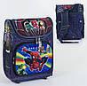Рюкзак школьный ортопедический С 36173, твердый каркас, 3D принт