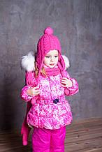 Детская куртка для девочки Верхняя одежда для девочек POIVRE BLANC Франция 246621-2119731