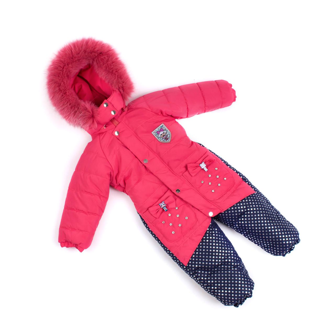 Детские зимние комбинезоны для девочки от производителя 92-104 коралл