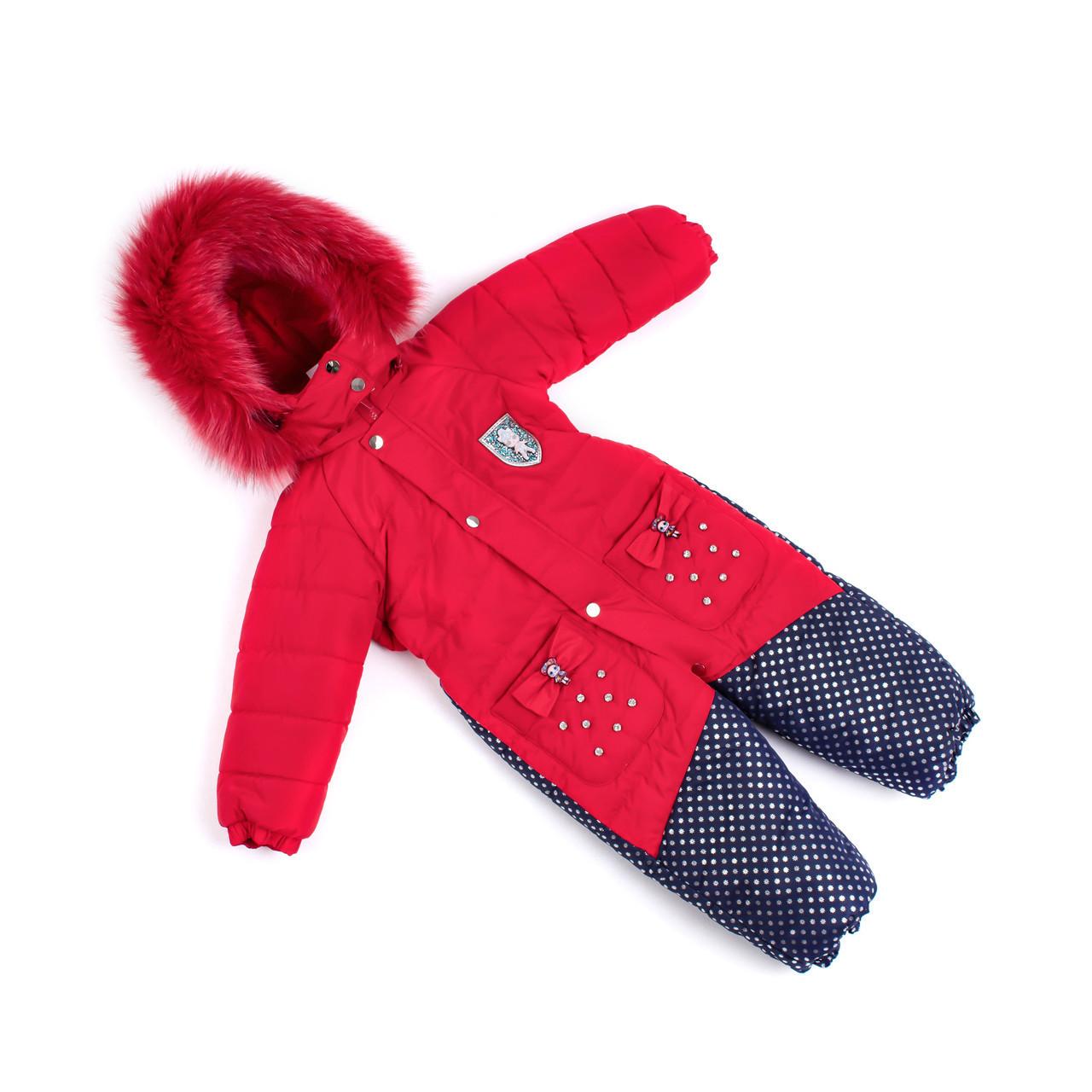Комбинезон зимний для девочки от производителя 92-104 красный
