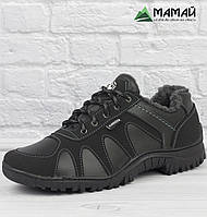 Кросівки чоловічі зимові черевики -20 °C