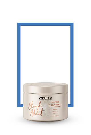 Маска для всех типов светлых волос Indola Professional Blond Addict Treatment  200 мл, фото 2
