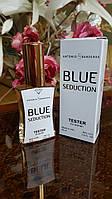 Женская туалетная вода Antonio Banderas Blue Seduction тестер производства ОАЭ Diamond 45 ml (реплика)