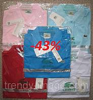 Большой выбор брендовых поло и футболок lacoste, ralph лакоста и др. по оптовым ценам