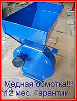 Зернодробилка, Млин, ДКУ крупорушка шредер Makita EFS 4200