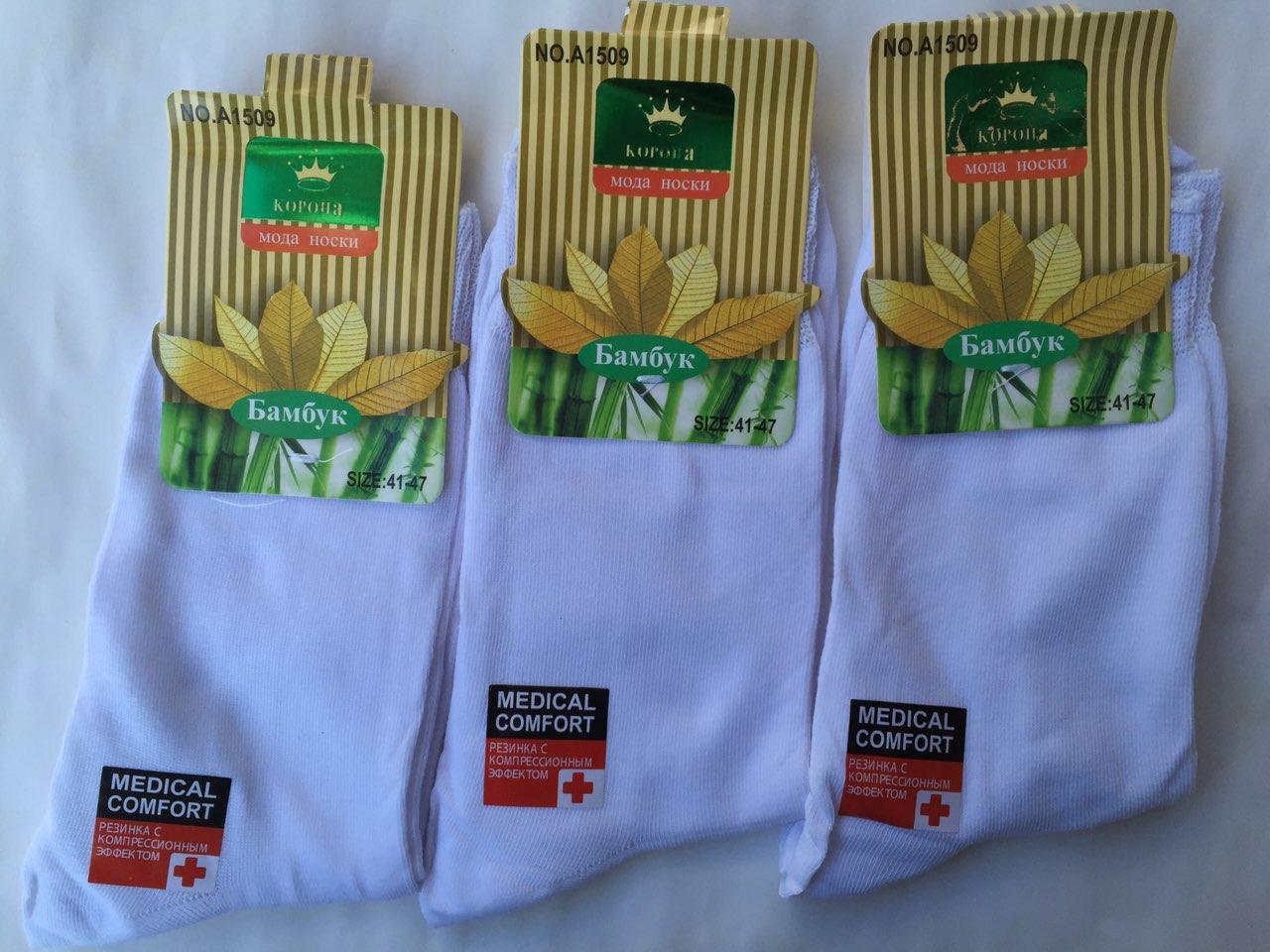 Мужские носки Корона бамбук Р.р 41-47
