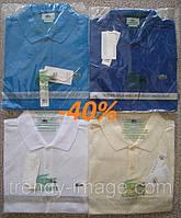 Большой выбор стильных поло и футболок лакоста, ралф лорен, томми и др. по оптовым ценам