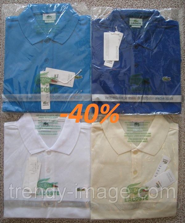 Большой выбор брендовых поло и футболок lacoste, hugo boss, tommy, ralph лакоста и др. по оптовым ценам, фото 1