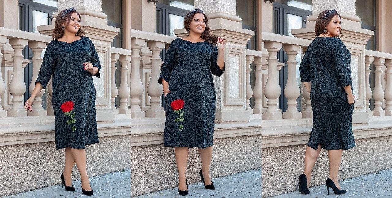 Платье из ангоры с аппликацией роза и декоративными пуговицами на спинке  раз.48-62