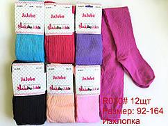 Детские колготки на девочку jujube Р.р 92-164